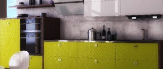 Фен-шуй для кухни