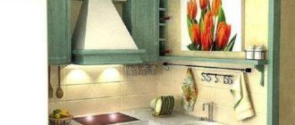 Чертеж маленькой кухни хрущевки с размерами: 5 вариантов планировки