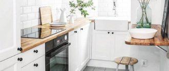 Какой может быть обеденная зона на маленькой кухне? Примеры дизайна с фото